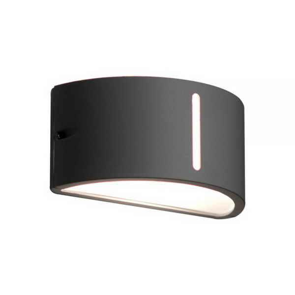 Светильник внешний LUTEC Bonn 6330401118 (3304 gr)