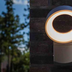 Светильник внешний LUTEC Meridian 5616302118 (6163S-3K gr)
