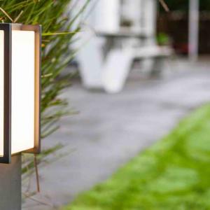 Светильник внешний LUTEC Qubo 7193001118 (1930-750 gr)