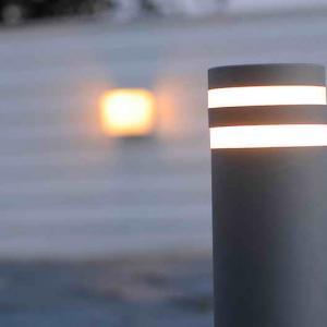 Светильник внешний LUTEC Focus 7204803118 (6048 gr)