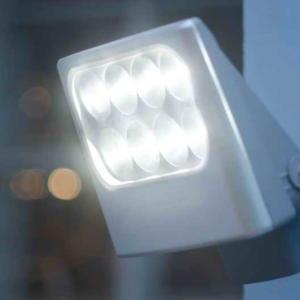 Светильник внешний LUTEC Negara 7617001112 (6170 si)