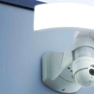 Светильник внешний LUTEC Libra 7632401053 (6324-CAM wh)