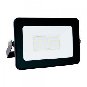 Прожектор светодиодный SPG 20, Slim