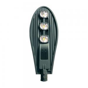 Уличный LED светильник UKL150
