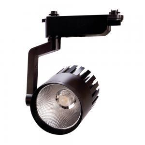Трековый светильник TRL620, черный