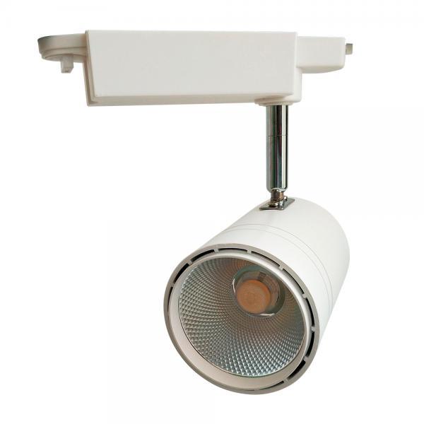Трековый светильник TRL740, белый
