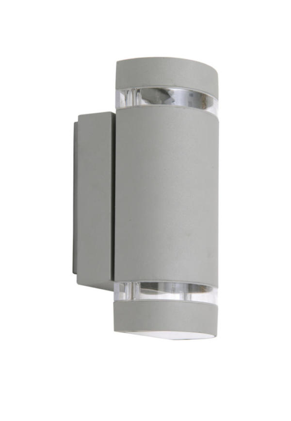 Светильник внешний LUTEC 5604011112 Focus