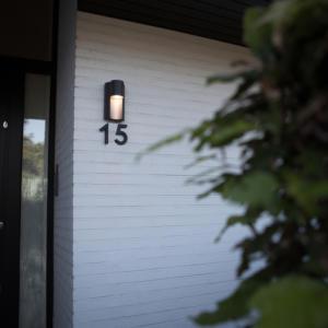 Светильник внешний LUTEC 5196501118 URBAN