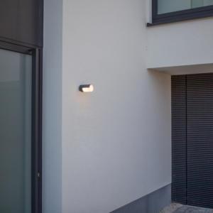 Светильник внешний LUTEC 5198104118 Cyra