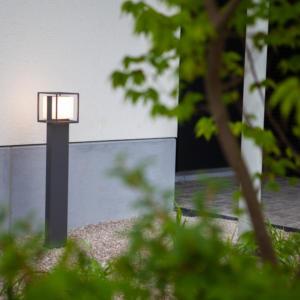 Светильник внешний LUTEC 7199201118 CRUZ