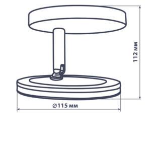 Трековый светильник TRL622 белый