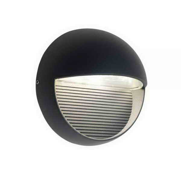 Светильник внешний LUTEC Radius 5186502118 (1865 gr)