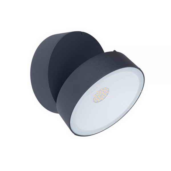 Светильник внешний LUTEC Trumpet 5626002118 (6260L gr)
