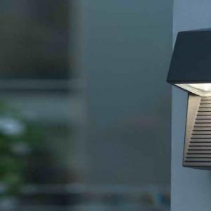Светильник внешний LUTEC Radius 5186602118 (1866 gr)