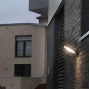 Светильник внешний LUTEC Tona 5189601118 (1896-3K gr)