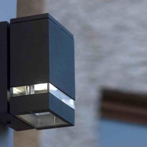 Светильник внешний LUTEC Focus 5605103118 (6051 LED gr)
