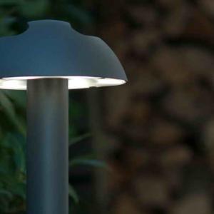 Светильник внешний LUTEC Spril 7225212118 (2252M-950 gr)