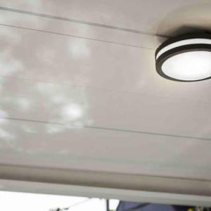 Светильник внешний LUTEC Titan 6336201118 (3362 gr)