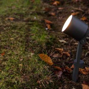 Светильник внешний LUTEC Explorer 6609201118 (8042)
