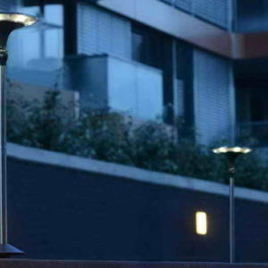 Светильник внешний LUTEC Kiwa 6903902601 (ST9039-525)
