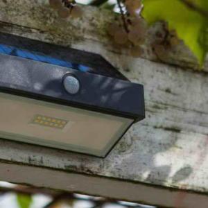 Светильник внешний LUTEC Arrow 6910601335 (P9106)