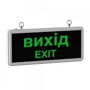Аварийный LED светильник UL-5006 EXIT