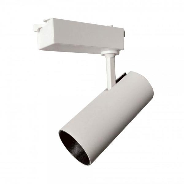 Трековый светильник TRL320, белый