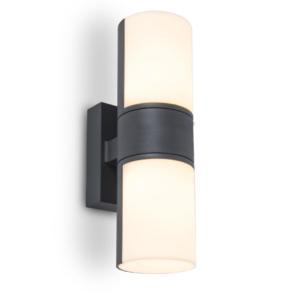 Светильник внешний LUTEC 5198101118 Cyra