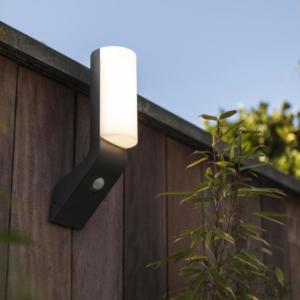 Светильник внешний LUTEC 5188602125 Bati (PIR)