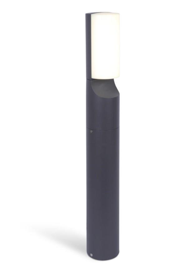 Светильник внешний LUTEC 7188601125 Bati