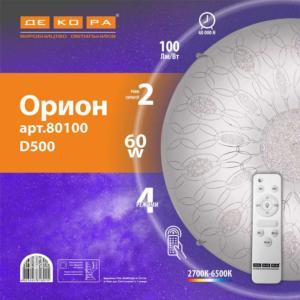 """Светильник с пультом 80100 """"Орион"""" НББ 60 Вт"""