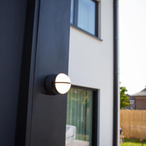 Светильник фасадный LUTEC EKLIPS 5199001118