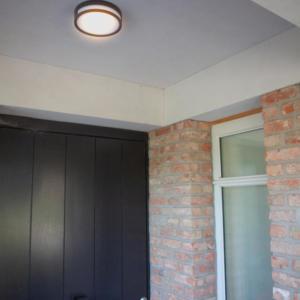 Светильник внешний LUTEC 6382201118 ROLA