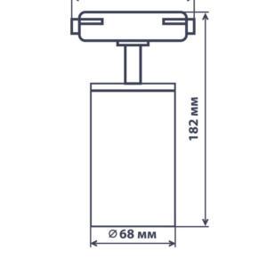Трековый светильник TRL259