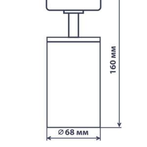Трековый светильник TRL260 белый с деревом